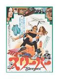 Sleeper  Japanese poster  Diane Keaton  Woody Allen  1973