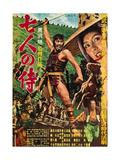 THE SEVEN SAMURAI (aka SHICHININ NO SAMURAI)  Toshiro Mifune  Keiko Tsushima  1954