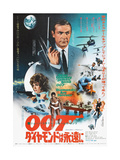DIAMONDS ARE FOREVER  Japanese poster  top: Sean Connery  bottom left: Jill St John  1971