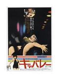CABARET  Japanese poster  Michael York  Liza Minnelli  1972