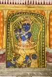 Krishna 19th Century Miniature Painting