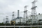 Chernobyl Nuclear Power Station Pylons