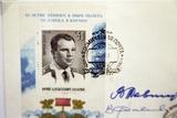 Yuri Gagarin Postage Stamp