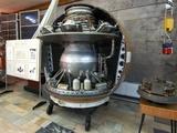 Vega Lander