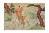 A 'Shunga'  from a Series of Twenty Four Erotic Prints: Lovers on the Road  1725-70