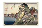 Hakone: Lake Scene  from the Series '53 Stations of the Tokaido' ('Tokaido Gojusan Tsugi No…