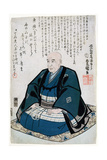 Memorial Portrait of Ando Hiroshige (1797-1858)