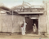 Japanese Woman Greeting a Visitor  C1867-90