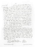Letter from Columbus Dated December 1504 Addressed to Doctor Oderigo  from 'Memorials of…