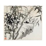 Leaf C  from 'tian Jingzhai Mozhu Ce'  from Rugao  Jiangsu Province