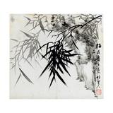 Leaf E  from 'tian Jingzhai Mozhu Ce'  from Rugao  Jiangsu Province