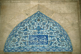 A Decorative Tilework Panel in the Palace of the Ayyubid Ruler of Aleppo  Al-Aziz  in the Citadel…