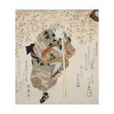 Onoe Kikugoro III as Shimbei in Sukeroku Yukari No Edo Zakura  C1830