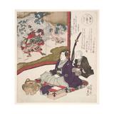 Rokuban Hidara-Gempei  1825