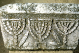 Detail from a 4th Century Synagogue