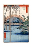 Grounds of Kameido Tenjin Shrine  Plate 57 from the Series 'One Hundred Views of Famous Places in…