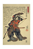 Sanada Yoichi Yoshitada  Dressed for the Hunt with a Bow in Hand