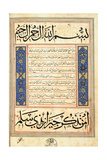 The Burda of Al-Busiri  1379