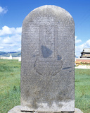 Stone Monument with Arabic and Mongolian Inscriptions at the Erdene Zuu Monastery  Karakorum …