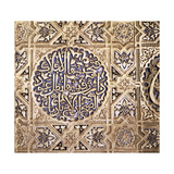 Islamic Art Spain 14th Century Nasrid Era The Alhambra Plastering Stucco Decoration That…