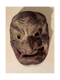 Demon Mask from a Noh Drama  with Traces of Red  Green and Blue Pigment