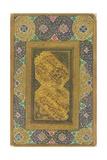 Nasta'Liq Quatrain Calligraphy Panel  1607