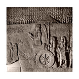 Stone Relief from the Palace of Sennacherib