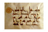 A Leaf from a Koran Written in Kufic Script