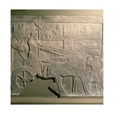 Stone Relief from a Series Showing Ashurbanipal Hunting