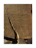 Greek Script Lintel with Inscription of Emperor Justinian Marble 538 AC Miletus Market…