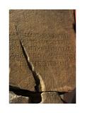 Greek Script Lintel with Inscription of Emperor Justinian Marble 538 AC Miletus Market…