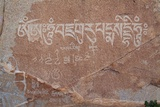 The Tibetan Buddhist Mantra of Padmasambhava and Other Sacred Symbols Carved in a Rock  Tangtse …
