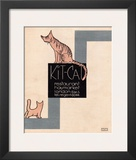 Kit Cat Resteraunt  Haymarket  London Poster 1