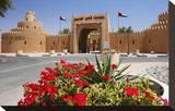 Al Ain Palace Museum in Al Ain  Emirate Abu Dhabi  U A E
