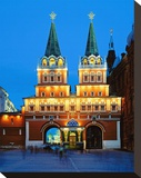 Voskressensky Gate to the Red Square  Moscow  Russia