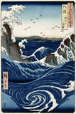 Awa Province: Stormy Sea at the Naruto Rapids from 'Famous Places of the Sixty Provinces'  1853