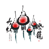 Ink Painting Of Chinese New Year Red Lantern Translation: Lighten The Red Lanterns
