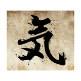 Spirit Tattoo Design  Japanese Kanji In Sepia