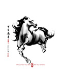 Horse Ink Painting  Chinese New Year 2014 Translation: Year Of Horse