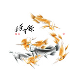 Chinese Dragon Fish Ink Painting Translation: Abundant Harvest Year After Year
