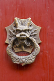 Village Door with Ornate Dragon Knocker  Zhujiajiao  China