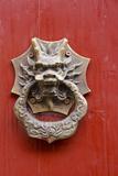 Village Door with Ornate Dragon Knocker  Zhujiajiao  China