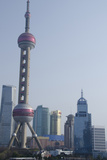 View of the Modern Pudong Area  Shanghai  China