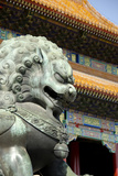 Bronze Mythological Lion Statue  Forbidden City  Beijing  China