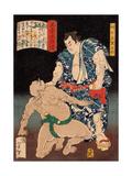 Akashi Shiganosuke  from the Series Sagas of Beauty and Bravery (Biyu Suikoden)