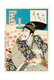 The Most Dashing Men of Tokyo Series: the Actor Ichikawa Sadanji