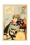 Hundred Roles of Baiko - Gonpachi