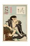 Ichikawa Danjuro Engei Hyakuban - Soga Goro