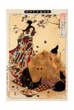 Yoshitoshi the Demon of Mount  Thirty-Six Transformations