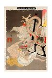Pandora's Box: Omoi Tsuzura and Yokubari Obasan